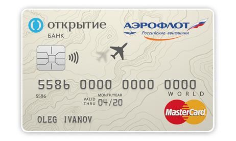 Бесплатная дебетовая карта банка Открытие