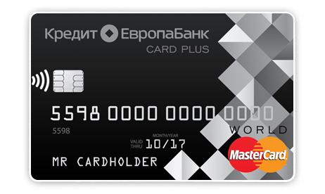 Дебетовая карта от Кредит Европа банка