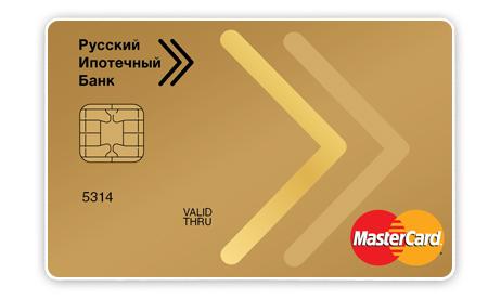 Дебетовая карта от Русского ипотечного банка
