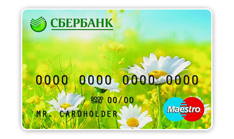 Пенсионная карта от Сбербанка, MasterCard Maestro