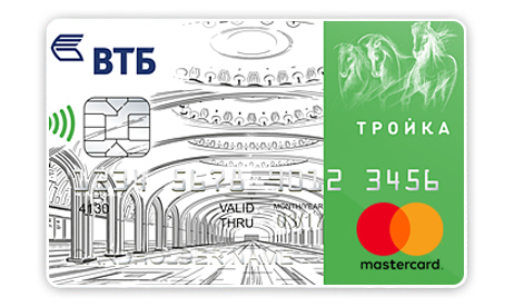 Дебетовая карта «Супер3» от ВТБ Банка Москвы